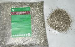 Вермикулит фр. 2-3 мм (бронза)